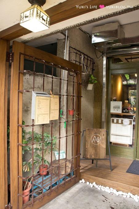 板橋早午餐【Awhile外兒小館】平價老宅藝文空間、銀飾、zakka雜貨 @板橋站 - yukiblog.tw