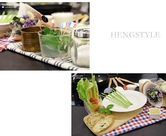 法式料理食譜【HENGSTYLE玩味廚房】Oster營養管家調理機×Bodum PAVINA雙層玻璃杯 - yukiblog.tw
