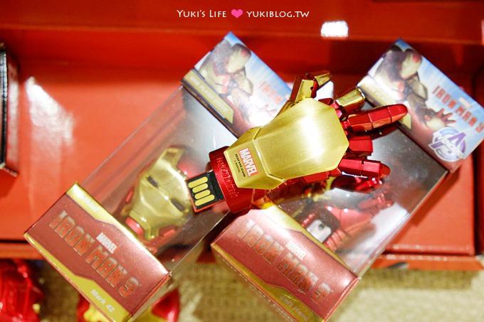 台北【Wiz微禮 Gifts & Cafe 松菸店】文青禮品咖啡館、不限時免費插座/wifi@市政府站 (送Yuki親自挑選禮物四份) - yukiblog.tw