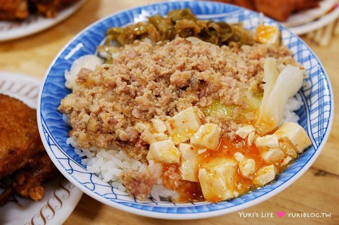高雄美食【夜上海排骨飯/雞腿飯】吃不膩小吃~甜甜的肉燥很下飯、好大碗湯好便宜! - yukiblog.tw
