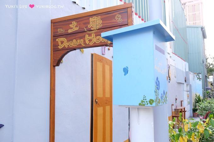 台中景點【土庫社區彩繪牆】特色拍照散步街道、五權西六街32巷 - yukiblog.tw