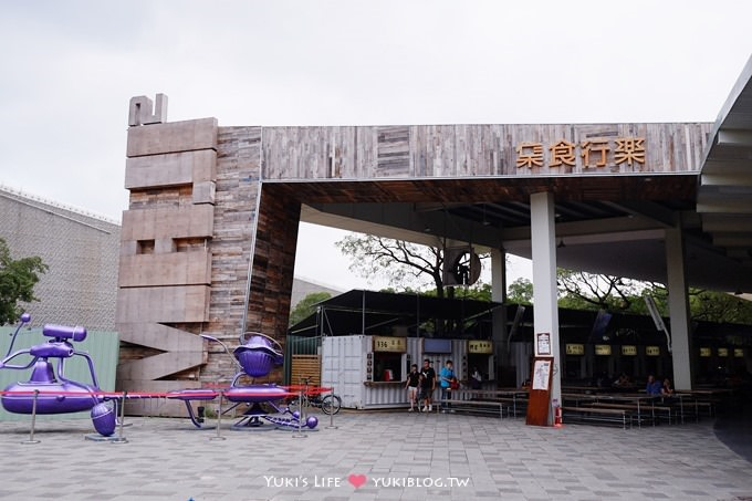 台北遊記┃maji maji集食行樂‧捷運圓山站花博公園變成市集好好玩❤ - yukiblog.tw