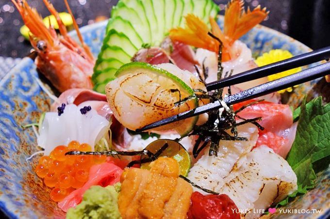 台北【鼎膾一品涮涮鍋(信義店)】限定超級無敵海景生魚丼、打卡$388、真材實料的大海味~信義安和站
