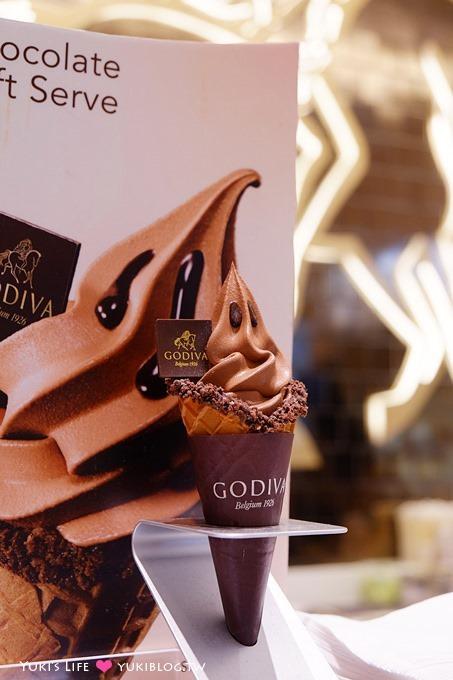 冰品【GODIVA巧克力霜淇淋】閃耀著光芒的貴氣冰淇淋 ^+++^ - yukiblog.tw