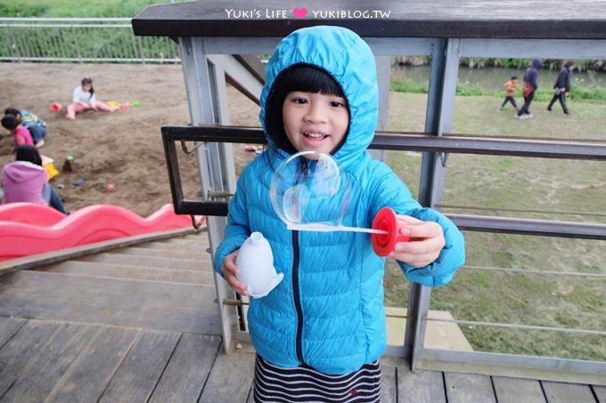 台北南港景點【山水綠生態公園】野餐玩沙溜滑梯親子場地推薦、富教育意義接近大自然 - yukiblog.tw