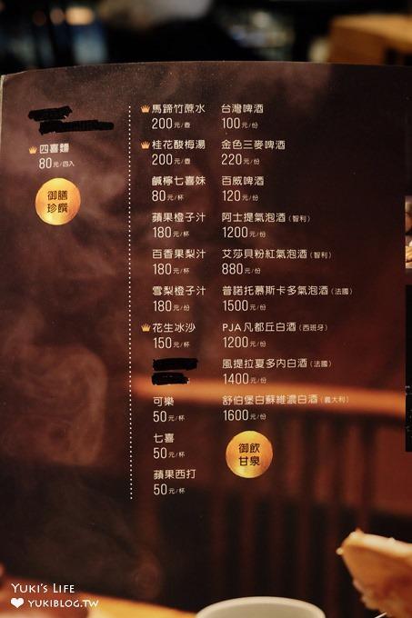 台北ATT4FUN美食【撈王鍋物料理】現採現吃!活體菌菇上桌超吸睛!推薦胡椒豬肚雞(101世貿站/信義區美食) - yukiblog.tw