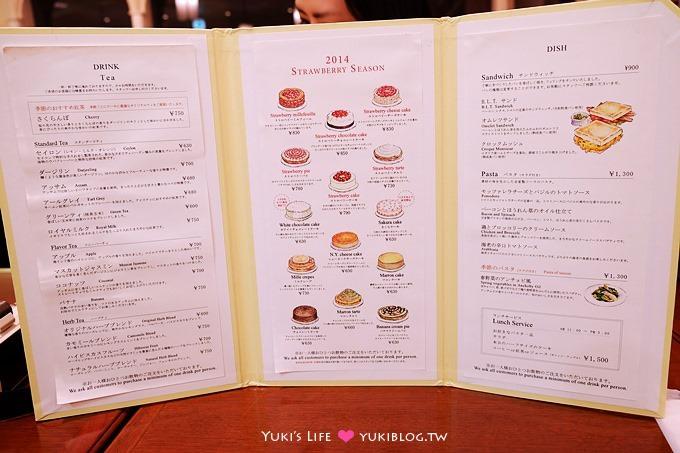 大阪旅遊【HARBS】日本蛋糕名店●巨人國的夢幻水果甜點下午茶 @難波parks - yukiblog.tw