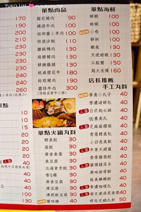 宜蘭五結人氣美食【湯蒸火鍋】海鮮鍋平價超值澎派、生蠔大顆又新鮮! (聚餐好去處) - yukiblog.tw