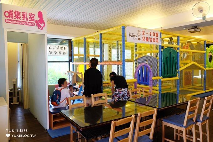 三芝海岸景觀親子餐廳【海豚咖啡】小孩專屬透明天空步道×室內遊戲區×遮陽戶外沙坑 - yukiblog.tw