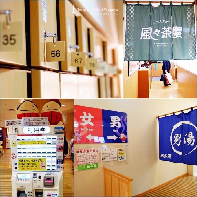 日本●名古屋┃中部國際機場「風の湯」風々茶屋午餐&接送巴士資訊&謎樣的旅人必買伴手禮&展望台 - yukiblog.tw