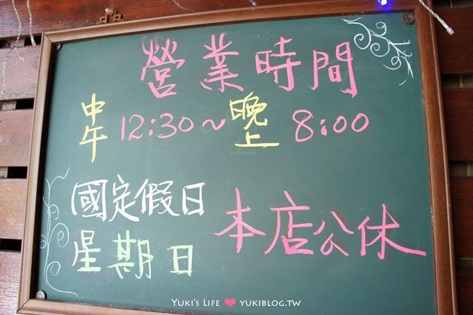 台北美食┃原點手工烘培‧超級彈Q美味貝果❤聽說是台北第一 (近忠孝敦化站) - yukiblog.tw