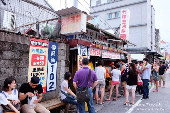 花蓮住宿┃阿思瑪麗景大飯店ARSMA HOTEL(房間篇) 位於市中心吃美食交通方便‧超值划算 - yukiblog.tw