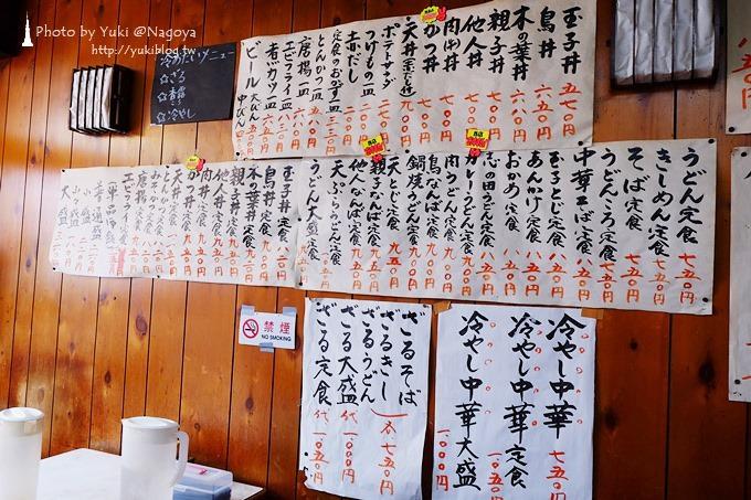 日本名古屋美食〈玉屋麵類食堂〉咖哩烏龍麵&炸雞唐揚定食~大碗平價 @地鐵覺王山 - yukiblog.tw