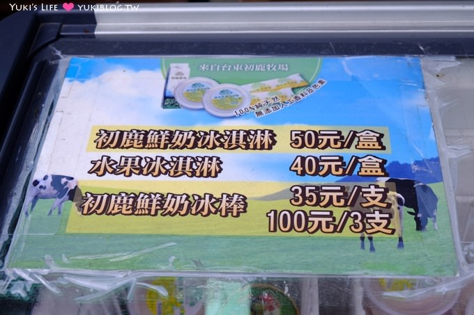 士林陽明山一日遊【竹子湖海芋季】搭公車捷運來去台北郊區輕鬆玩(交通方式) - yukiblog.tw