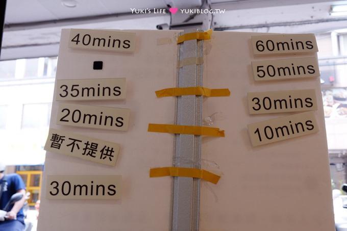 永和四號公園【Mr.雪腐】招牌台18珍奶雪花冰.必吃排隊打卡美食@永安市場站 - yukiblog.tw