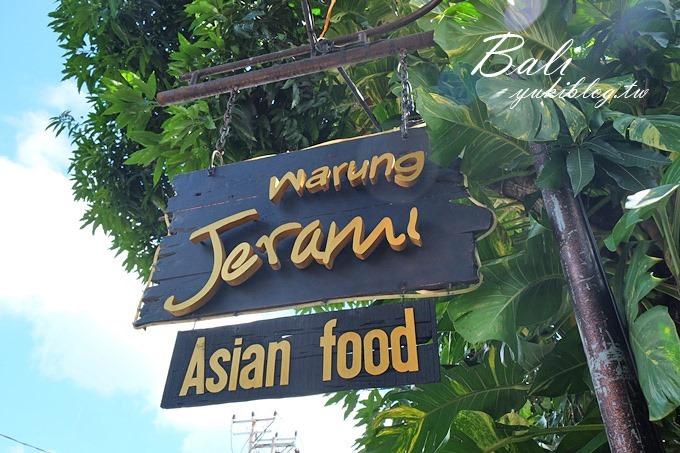 9-Jerami-Villa房間拍攝&午餐&燭光晚餐bali0765