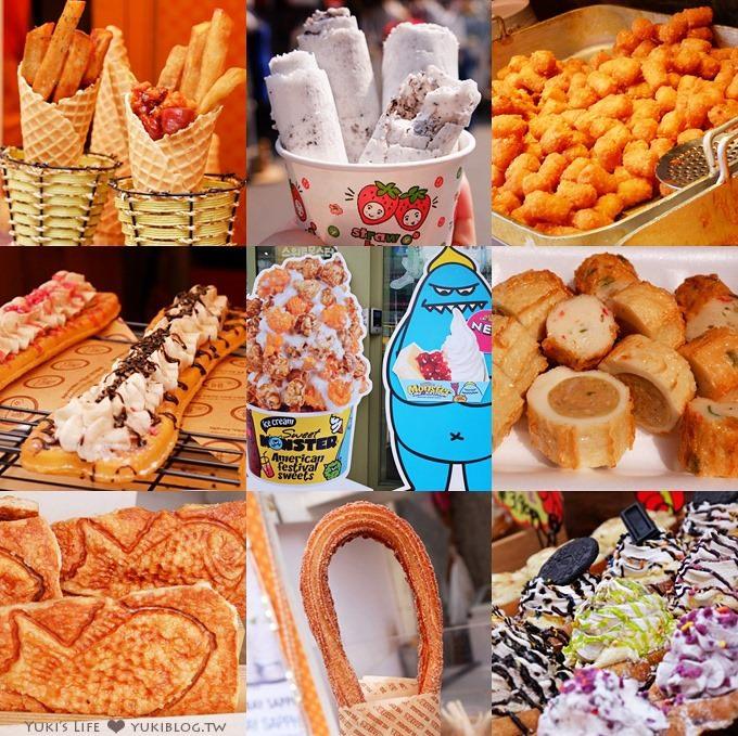 首爾美食【弘大停車場街小吃】獨特美食大集合! 甜點也可以邊走邊吃
