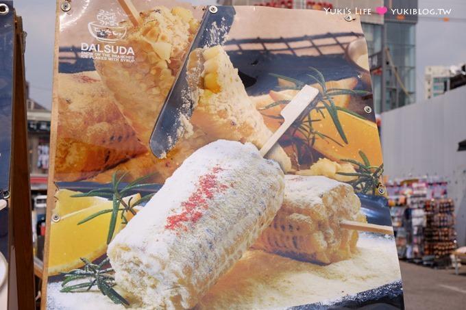 首爾美食【弘大停車場街小吃】獨特美食大集合! 甜點也可以邊走邊吃 - yukiblog.tw