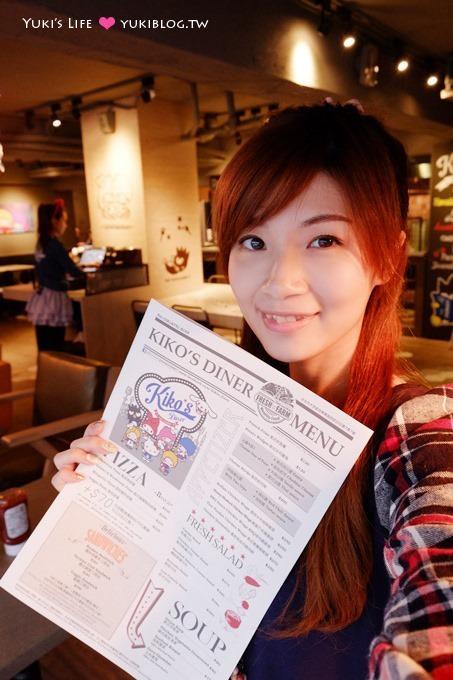 台北東區【Kiko's Diner Sanrio 美式餐廳】夏威夷漢堡排飯專賣店@忠孝敦化站 - yukiblog.tw