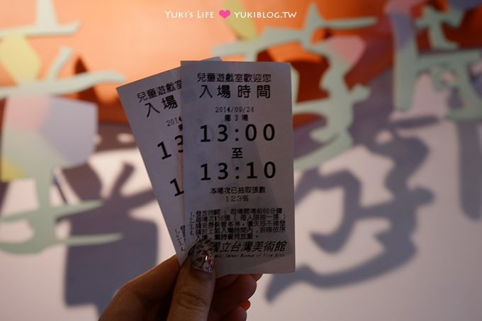 【台中省錢一日遊】咖啡家早午餐CP值破表、免費景點國美館兒童遊戲室、忠信市場藝文之旅 - yukiblog.tw