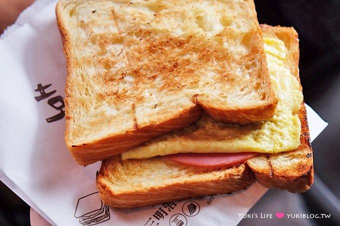 台中逢甲【喜得炭火燒三明治】碳烤三明治用丹麥土司 (連鎖早午餐)