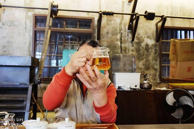 新竹峨眉湖景點【富興茶業文化館】東方美人茶回甘之旅×老茶廠的歷史建築新生命 - yukiblog.tw