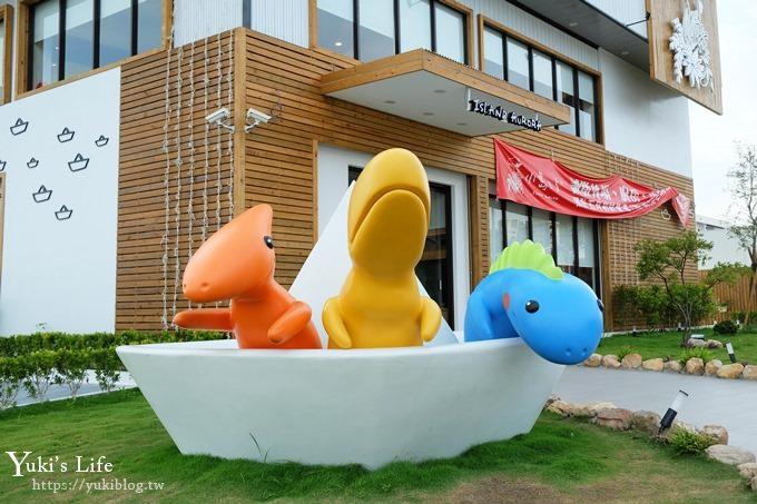 台中景點【小島3.5度Island Aurora】大空間質感兒童遊戲室親子餐廳、室內景點