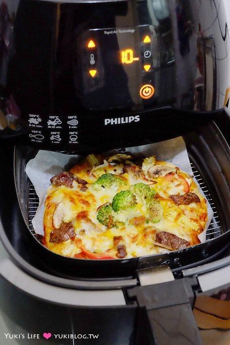 開箱【PHILIPS飛利浦免油健康氣炸鍋】烤pizza、烤蛋糕、韓式炸雞、氣炸鍋料理樣樣自己來! (HD9240家庭5人份大容量) - yukiblog.tw