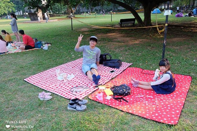 野餐推薦景點》中央大學小木屋鬆餅↬大草皮下午茶野放時光×親子同遊免費好去處 - yukiblog.tw