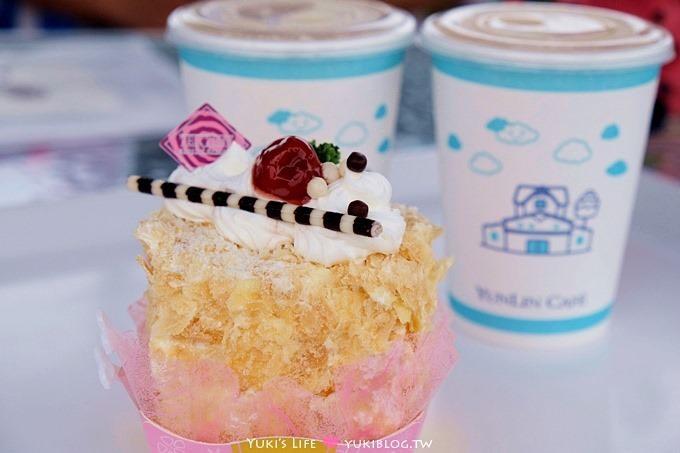 雲林景點【iicake蛋糕毛巾咖啡館】不能吃的蛋糕店×DIY造型毛巾×下午茶親子好去處 - yukiblog.tw