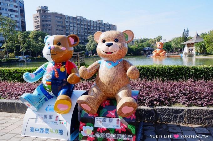 台中泰迪熊展【2015樂活熊城市嘉年華】台中公園(2015/12/12~2016/1/14)