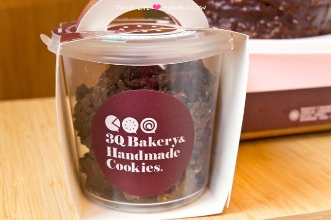 宜蘭美食伴手禮【3Q專業烘焙】經典提拉米蘇蛋糕、巴芮巧克力 - yukiblog.tw