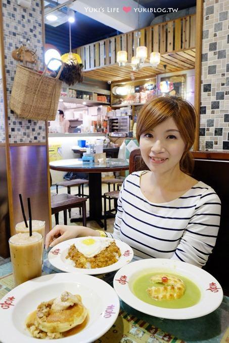 香港銅鑼灣美食【喜喜冰室】超復古茶餐廳 ~ 吃的東西也超特別❤ @銅鑼灣站