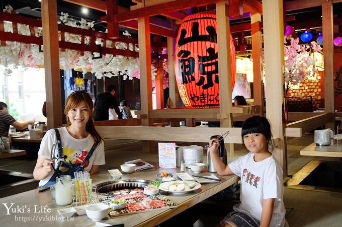 台中美食【山鯨燒肉】台中燒烤店推薦x親子免費穿和服×櫻花美景就像秒飛日本~