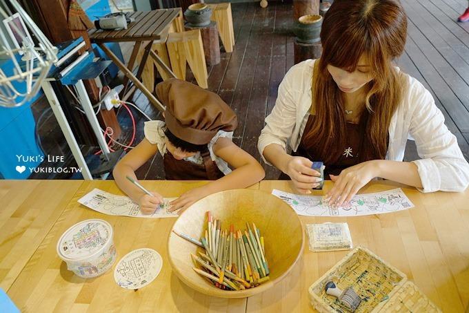 新竹亲子景点【老锅米粉休闲农庄】传统文化新米粉DIY×幼儿园氛围庭院沙坑(亲子好去处) - yukiblog.tw