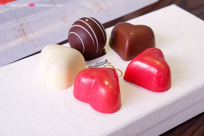 南投埔里【Feeling 18巧克力】連結幸福分享愛❤三款台灣巧克力&烘焙展限定微醺禮盒 - yukiblog.tw