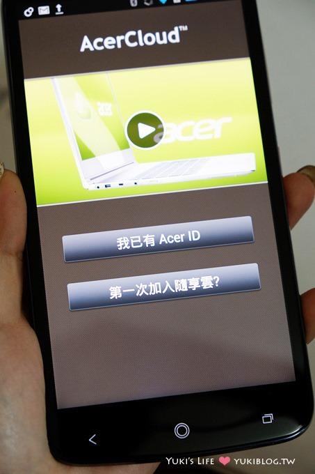 時尚3C【Acer Liquid S2】宏碁旗艦手機●開箱+文青旅拍(實測照及錄影分享) - yukiblog.tw