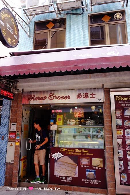 澳門自由行【必達士Bitter Sweet】在地美食甜點!餅乾屑加奶油冰淇淋蛋糕❤ 官也街 - yukiblog.tw