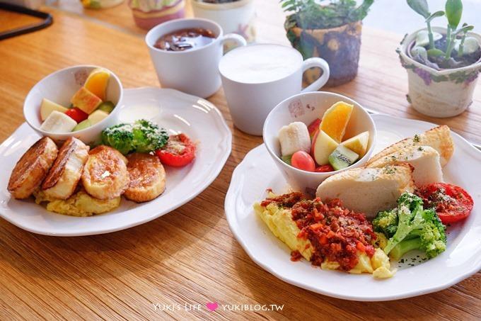台北親子餐廳【亞姆貝妮Café】餐點多樣均衡.兒童餐也營養!簡單兒童遊戲區、廚房組(6月起試營運、不限時)