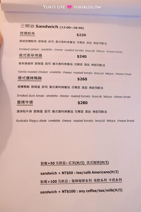 台北親子餐廳【亞姆貝妮Café】餐點多樣均衡.兒童餐也營養!簡單兒童遊戲區、廚房組(6月起試營運、不限時) - yukiblog.tw