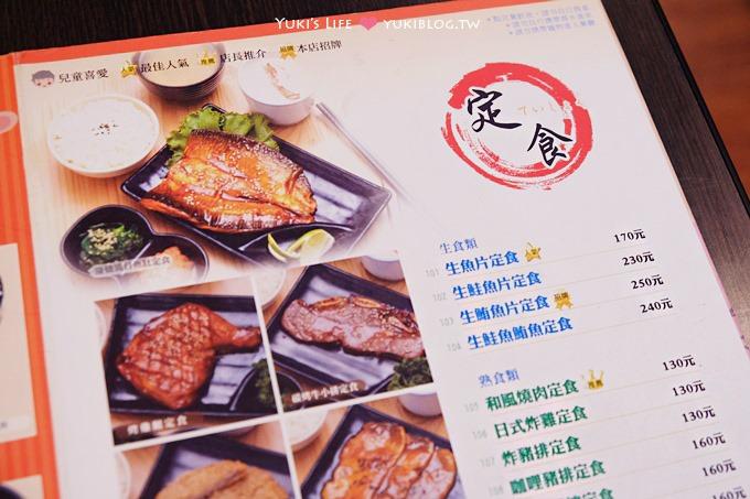 樹林美食┃真香味‧百元超值生魚丼(N訪超推薦) ~ 近樹林火車站 - yukiblog.tw