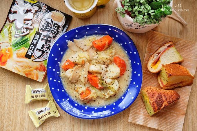 廚房習作食譜【Q湯塊】濃湯、丼飯、火鍋×餐館咖啡廳靈魂的簡單美味料理