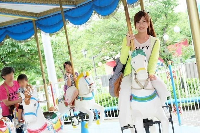 東京親子景點【荒川遊園地】親子同遊高CP值遊樂園!餵動物、釣魚、玩水去!