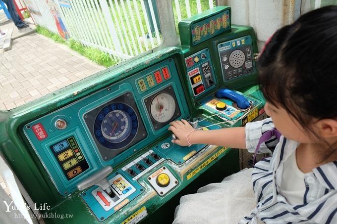 东京亲子景点【荒川游园地】亲子同游高CP值游乐园!喂动物、钓鱼、玩水去! - yukiblog.tw