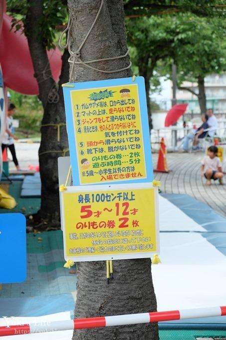 東京親子景點【荒川遊園地】親子同遊高CP值遊樂園!餵動物、釣魚、玩水去! - yukiblog.tw