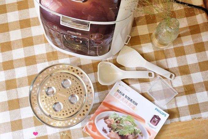 食譜【飛利浦智慧萬用鍋HD2179(晶豔紫)】超過100種烹調設定組合、省時超方便使用心得開箱文 - yukiblog.tw