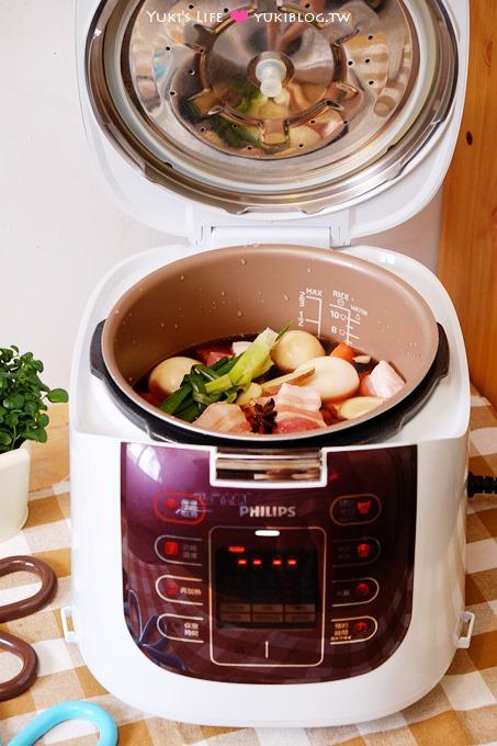 食譜【飛利浦智慧萬用鍋HD2179(晶豔紫)】超過100種烹調設定組合、省時超方便使用心得開箱文