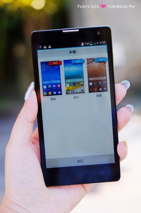 開箱文【HUAWEI華為榮耀3C】新機試拍、實測心得 ~ 性能好的超值手機 - yukiblog.tw