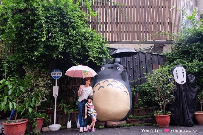台中大里景點【3D立體豆豆龍】龍貓公車何時才來呢? - yukiblog.tw