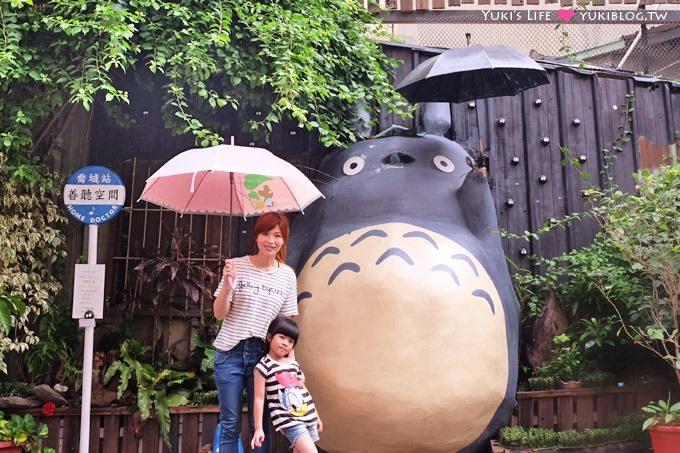 台中大里景點【3D立體豆豆龍】龍貓公車何時才來呢?